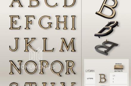 Bronzinės raidės Lydian