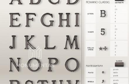 Bronzinės raidės Romano Classic