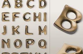 Bronzinės raidės