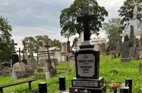 Kapavietė Rasų kapinėse